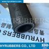 Draht-Spirale verstärken hydraulischen Gummischlauch