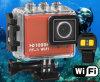 2014 самых новых камера DHL спорта камеры 30m действия WiFi Sj4000 полных HD 1080P водоустойчивая освобождает перевозку груза