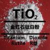 (Chinese TiO2 Fabrikant Top10) het Dioxyde van het Titanium van het Rutiel