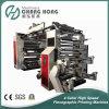 Machines d'impression en plastique de Flexo de quatre couleurs (CE)