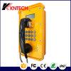 Teléfono Emergency industrial petroquímico del G/M SOS del teléfono de pantalla de 2016 LCD
