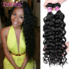 Hochwertiges Menschenhaar-peruanische lockiges Haar-Webart