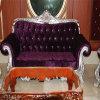 中国の家具ファブリック紫色のソファー