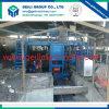 CCM simple de fabricante de planta de la pieza de acero fundido