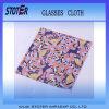 Microfiber bewegliches Glas-Putztuch