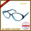 Cp Optische die Frames met Rond voor Meisjes gestalte worden gegeven (OP15020)