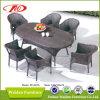柳細工の家具、庭表(DH-6076)