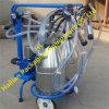 Электрический двигатель Cow Milking Machine с Dry Type Pump