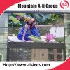 중국 디지털 옥외 LED P16 영상 스크린