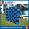 Heat Transfer Printed Polyester Backdrop (DSP06)