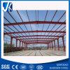 Taller del acero estructural/almacén (JHX-A029)