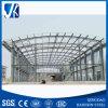 Estructura de acero ligera caliente Jhx-Ss3032-L de la casa de marco del espacio