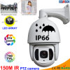 소니 비바람에 견디는 700tvl CCTV IR High Speed Dome PTZ Camera
