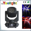 4개의 눈 RGBW 4in1 LED Moving Head Beam Light