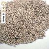 Nagelneue Feldermasse getrockneter weißer Perilla-Startwert für Zufallsgenerator