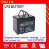 12V 75ah SMF Storage Battery