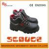 Поставщик ботинок безопасности Китая оптовый