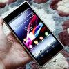 Горячей качество открынное фабрикой большое Smartphone Z1 L39h надувательства