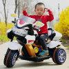طفلة [إلكتريك كر] أو طفلة درّاجة ناريّة, [ببي كر], لعبة سيارة