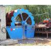 좋은 성과 및 고용량 압력 모래 세탁기