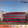 External Decoration 4mm Aluminum Wall Panel CCTV Center Сербии (AF-370)