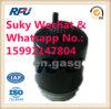 Автозапчасти патрона фильтра топлива двигателя для гусеницы (1R-0741)