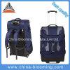 Напольной багаж чемодана портфеля Holdall мешка перемещения катят вагонеткой, котор