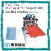 Novo tipo minha máquina desobstruída da selagem do saco (SYS101A)