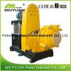 Pompe centrifuge résistante à l'usure de boue de haute performance