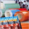 Высокое качество Prepainted гальванизированное цена катушки стали Coil/PPGI
