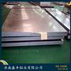Lega di alluminio, 5052, 6061