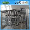 ジュースの飲料のびん詰めにする機械(RCGF14-12-5)