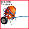 500L Mobile Concrete Mixer