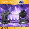 中古舞台照明機器10R 3in1のスポットウォッシュ280Wビームライトnull