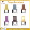 De imitación de madera posterior sillas tapizadas alta tela