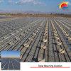 Нов установка конструкции алюминиевая земная для завода PV (SY0210)