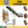 Fd1-10 обжало машину блока земли в Пакистане