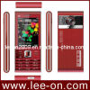 クォードバンド携帯電話A530