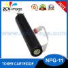для канона Copier Toner для Black (Npg-11)