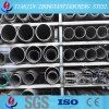 Aluminium de tube/aluminium expulsés de tube en stock