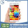 기본적인 3G WCDMA GSM Dual SIM Cell Phone Mobile Phone (N9000W)