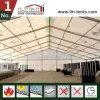 шатер торговой выставки 15m