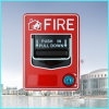 慣習的な手動引き端末の火災報知器