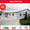 중동 Project를 위한 백색 Prefabricated Building House