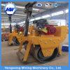 Rolo de estrada Vibratory da mão mini/rolo de estrada único cilindro mini