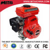 - Aire - motor de gasolina más eficiente de cuatro tiempos refrescado forzado
