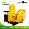 Anti-Corrosion 무기물 가공 고무 펌프