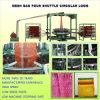 網Bag Loom Machine (タマネギ袋の織機)