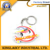 Gift (KC-4)를 위한 New 선전용 Design PVC Gadget Key Chain