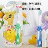 L'animal neuf de modèle du caractère Brislte doux de cerfs communs badine la brosse à dents, avec le canard de jouet, Kshore563